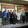 2015-09中秋聯歡晚會