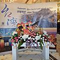 2015-10-10雙十國慶晚會