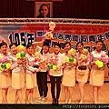 105年臺中市各界慶祝青年節優秀青年表揚大會系列照片(主持人、表演、司儀,親善大使,青籌會)