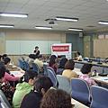 99年3月21日配合臺中縣啟智協會辦理「智障者福利資訊及相關稅務」講座講習稅法