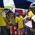 99年5月29日配合臺中縣政府「2010臺灣自行車日─清泉崗大會師」活動辦理租稅宣導