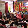 99年7月4日結合統一發票推行辦理租稅掌中戲研習活動