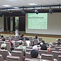 0701中醫養生保健課程