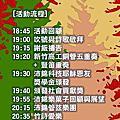 20141120_感恩禮拜餐會_12th_anniversary