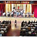 20141019 現代包青天-泰德劇團