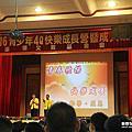 20160730 崇德4Q快樂成長成人班