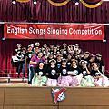 padlet-英語歌唱比賽