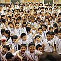 2011東元寶寶科學活動營