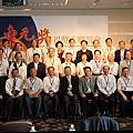 2010東元獎得獎人聯誼會