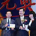 人文類獎-藝術類<景觀與環境>得主 郭瓊瑩教授