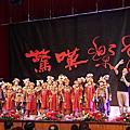 第十八屆東元獎表演節目-驚嘆樂舞