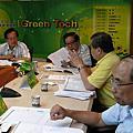 2012創意競賽<GreenTech>