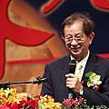 頒獎人-李遠哲先生