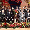 第十九屆東元獎頒獎典禮