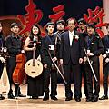 逢源絲竹管弦樂團