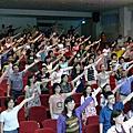 2013教學創意體驗工作坊-屏東場