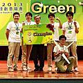 2013創意競賽<Green Tech>
