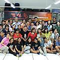 2014原住民傳統歌謠舞蹈傳習師資成長課程