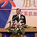 頒獎人-黃茂雄會長