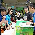 2015東元「Green Tech」國際創意競賽