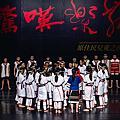 花蓮秀林國中太魯閣族樂舞團