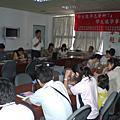 學生懷孕事件處理種子培訓營-花蓮縣