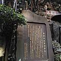 廟宇行腳-台北天后宮(2015-02-13)
