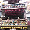 蘆洲-奉安宮(2015-09-10)