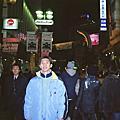 日本興奮之旅