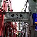 201206中國-上海江蘇