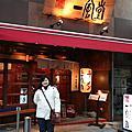 200601日本-東京