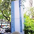 2010-07-07台大國際會議中心研討會發表