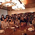2010-TKU-君悅