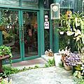 新社千樺花園餐廳