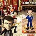 多樂米遊戲網