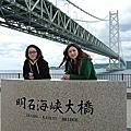 2012日本行:神戶篇