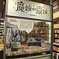 誠品敦南「手塚治虫書店」24小時不打烊200倍大的原子小金剛等你拍。日本漫畫之神誕生90週年!