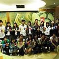 2009 SUTA 青年論壇