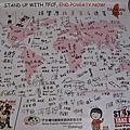 20100918 家扶與痞客邦街頭宣傳 1