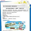 2009台北國際食品展