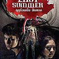Last Summer by Kao Jirayu & PunPun Udomsilp