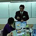 20090214-16 成功HOA & OPP講員訓