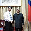 20090722-0724 拜訪台灣政壇長官及大企業老闆
