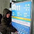 韓國  首爾  紀錄