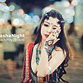 YashaNight-夜叉之夜