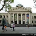台灣博物館