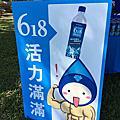 2016 花蓮太平洋國際龍舟賽