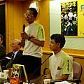 2006.11.22 盧觀新書發表會