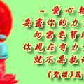 01平凡的人不平凡的愛