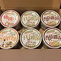 健康營養常溫保存低熱量宵夜-軒閣食品鮮盒子湯品湯罐頭 / 低卡罐頭